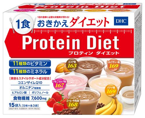 プロテインダイエットの画像
