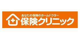 保険クリニックのロゴ画像