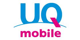UQスポットのロゴ画像