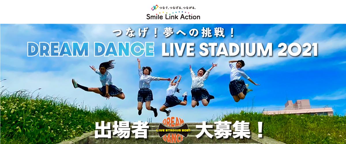DREAM  DANCE LIVE STADIUM  2021