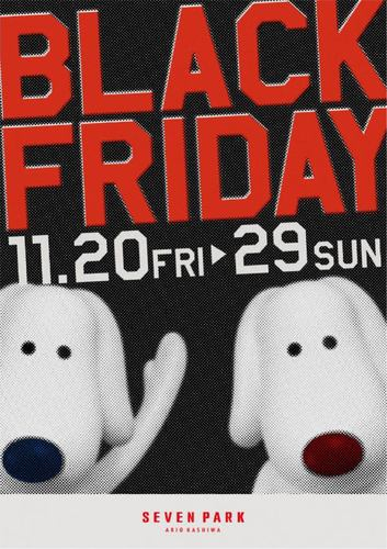 【11月20日(金)~29日(日)】BLACK FRIDAY