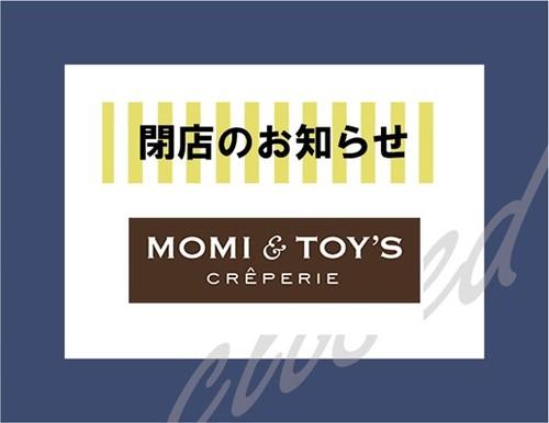 MOMI&TOY\\\'S セブンパーク アリオ柏店閉店のお知らせ
