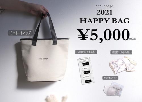 ¥5,000福袋