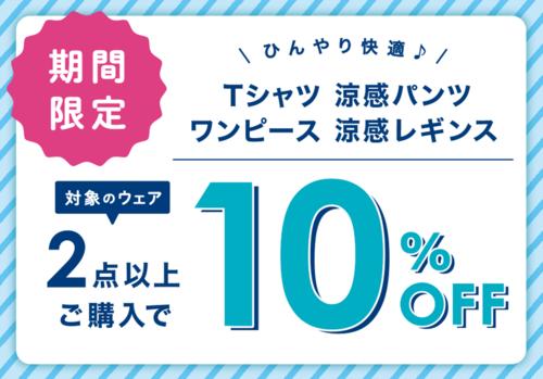 10%の画像