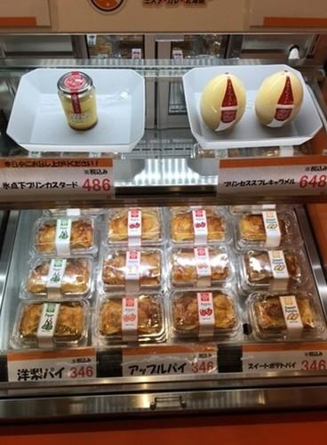 北海道デザート