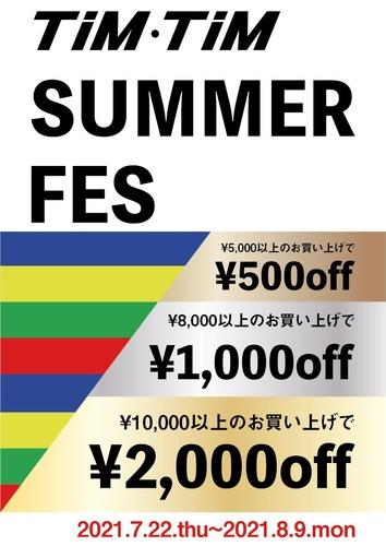 Summer Fes開催中!👙🌴☀️