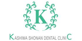 柏しょうなん歯科クリニックのロゴ画像