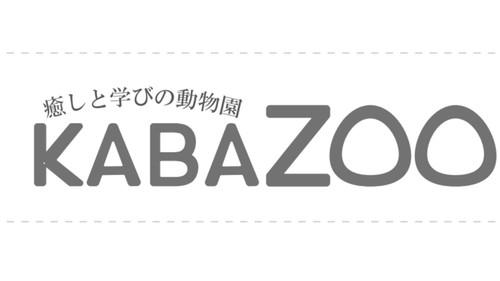 KABAZOOのロゴ
