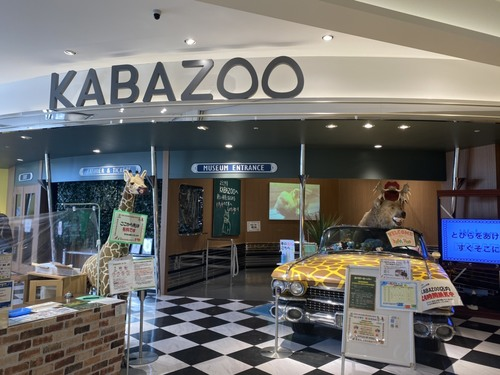 KABAZOOの動物