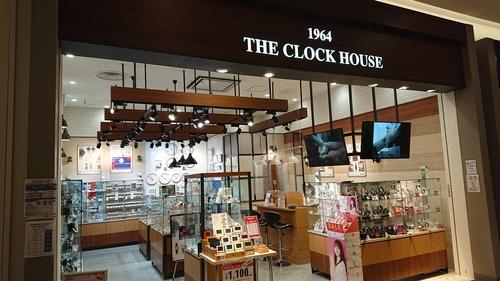 ザ・クロックハウスの画像