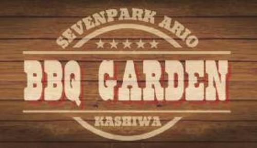 BBQガーデンのロゴ画像