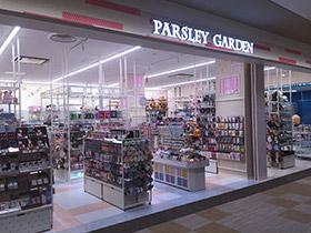 PARSLEY GARDENの画像