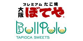 ぼてや&Bull Puluのロゴ画像