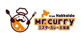 ミスターカレー北海道のロゴ画像