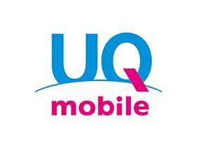 UQスポットの画像