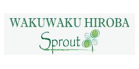 WAKUWAKUHIROBA Sproutのロゴ画像